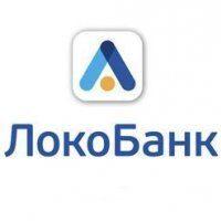loco_bank