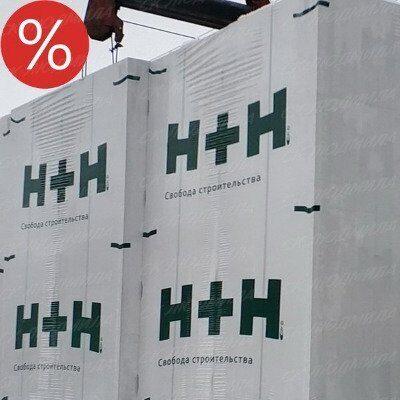 Скидка на зимнее строительство блоки газобетон Н+Н