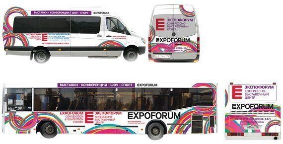Выставка в Экспофоруме 29-31 марта 2019 автобусы