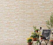 Панели Asahi c фактурой камень плитка