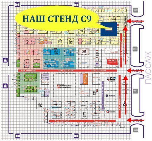 plan_vystavki_ekspoforum_1-3_noyabrya_2019.jpg