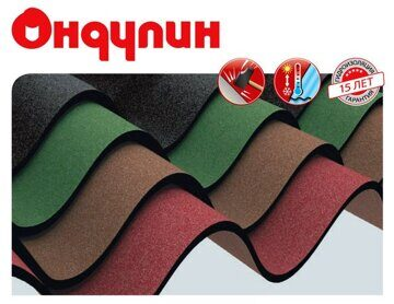 Цветовая палитра ondulin